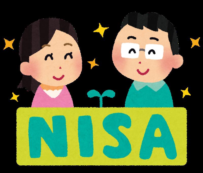 投資の基礎 NISA編 ロールオーバーとそのメリット・デメリットについて